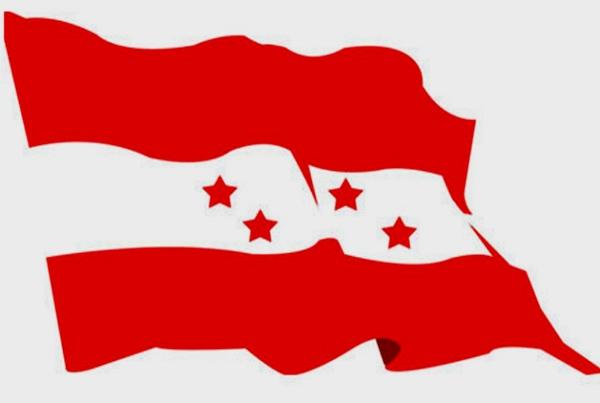 माओवादी केन्द्रका निर्वाचित २ वडा सदस्य सहित ४५ घरपरिवार काँग्रेसमा प्रवेश