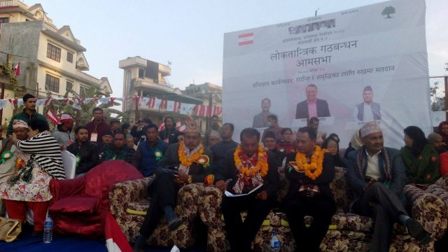 गगनको गर्जनः स्वास्थ्य र शिक्षाको जिम्मा कांग्रेसले लिन्छ
