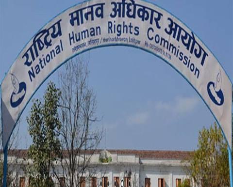मानवअधिकार आयोगको नाममा अर्बौं गोलमाल