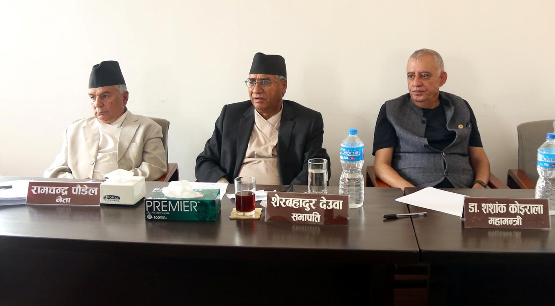 कांग्रेस केन्द्रीय समितिको आकस्मिक बैठक भोलि (आकस्मिक बैठक किन हेर्नुहोस्)
