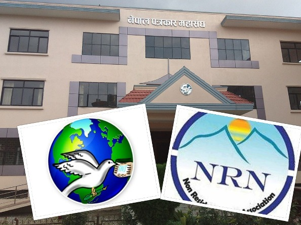 एनआरएनएले पत्रकार महासंघमा इ-लाईब्रेरी स्थापना गर्ने
