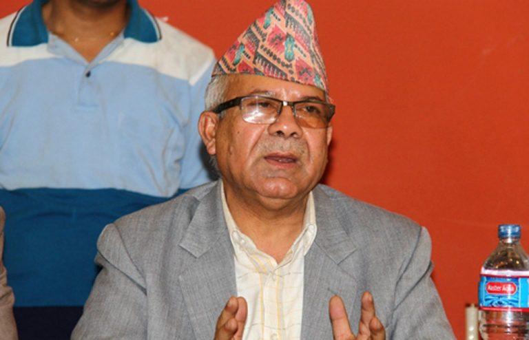 नेता नेपालसहित एमालेका ३२ सांसदलाई स्पष्टीकरण