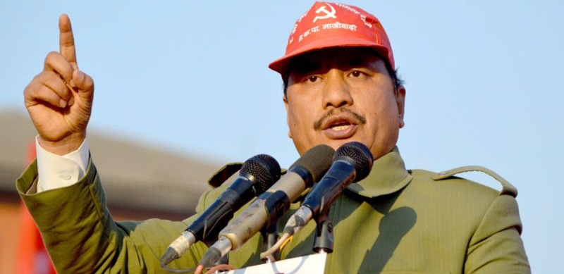 सरकार र विप्लव नेतृत्व बिच तीन बुँदे सहमति