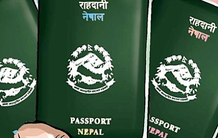 सात वर्षमा दुई लाख ३१ हजार पासपोर्ट हराए