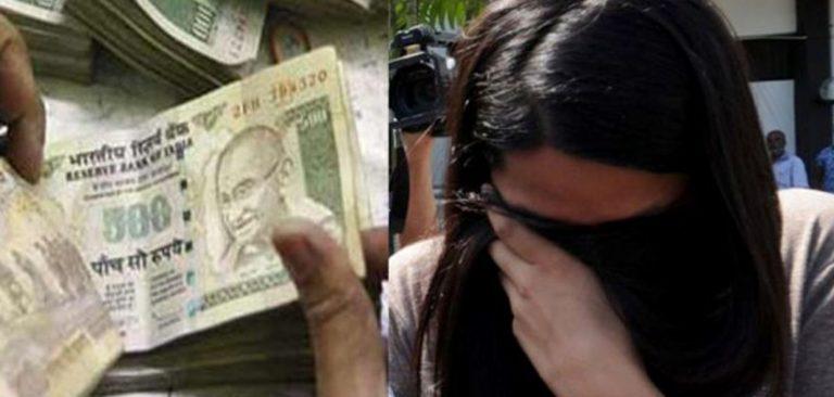 नयाँ दिल्लीमा बेचबिखनमा फसेकी युवतीको उद्धार