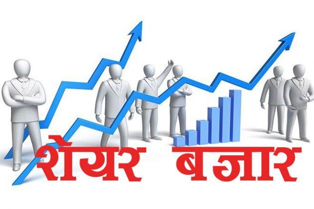 शेयर बजार : ३७ अङ्कले बढ्यो