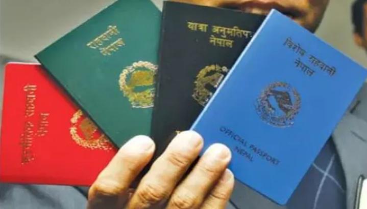 दुई लाख नेपाली पासपोर्ट इन्टरपोलको रेकर्डमा, दैनिक ६३ पासपोर्ट हराउँछ