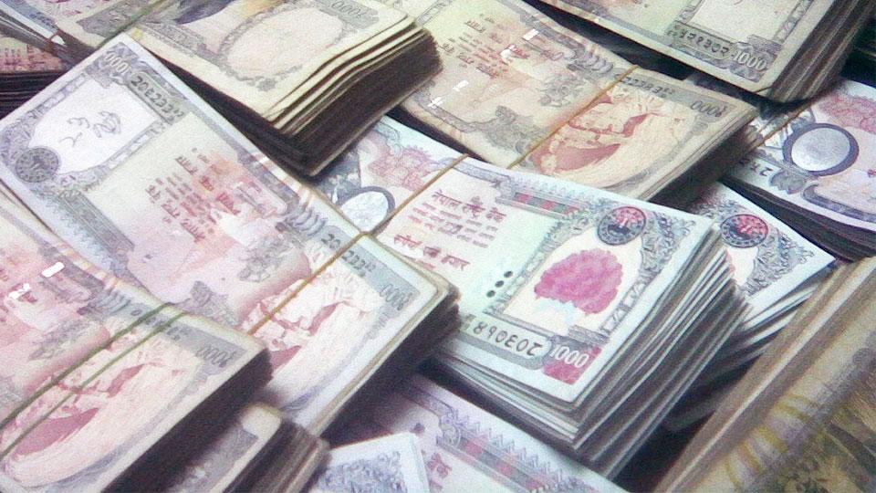 ५ महिनामा ४१ करोड १२ लाख रुपैयाँ विदेशी लगानी फिर्ता