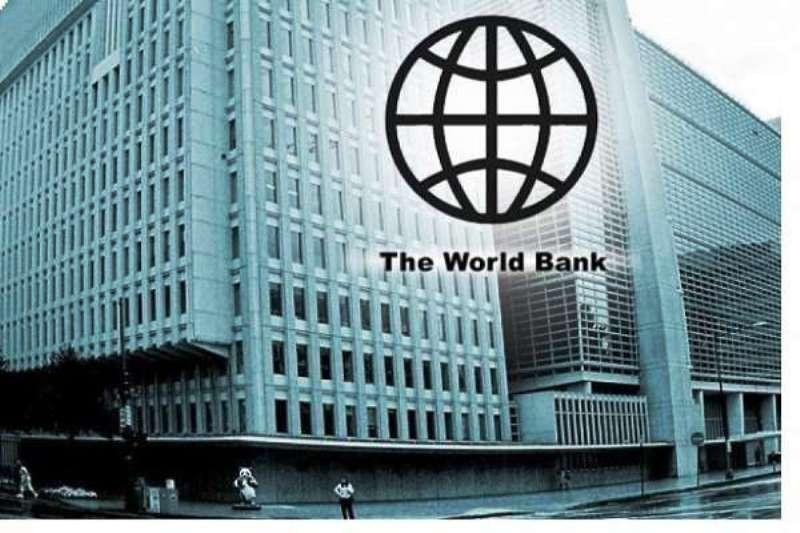 नेपालको आर्थिक वृद्धिदर ७.५ प्रतिशत हुने विश्व बैंकको प्रक्षेपण