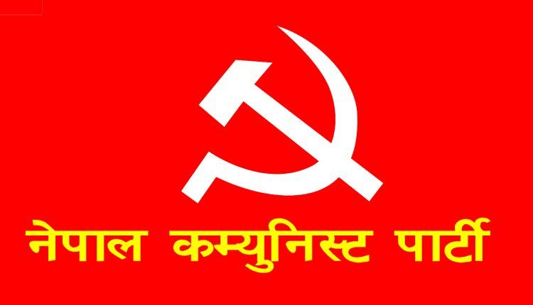 नेपाल कम्युनिष्ट पार्टीको ७२ औं स्थापना दिवस मनाइँदै