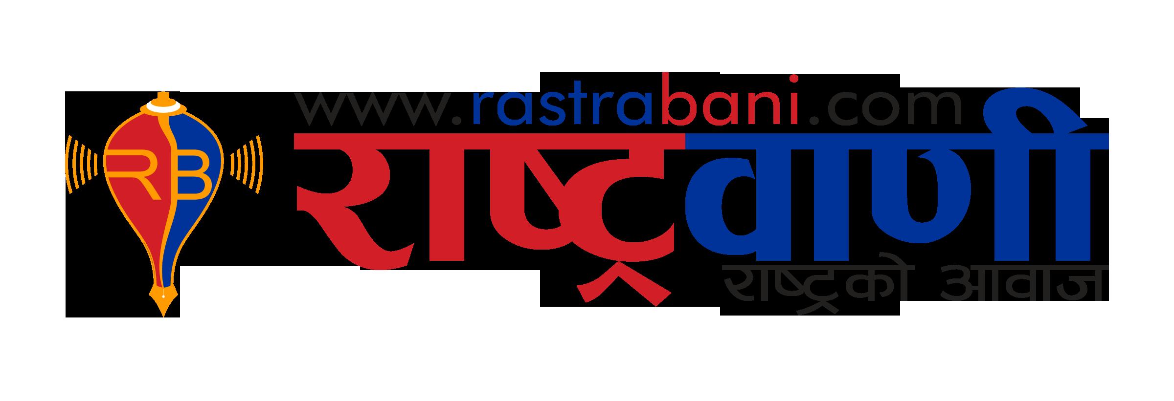Rastrabani.com Logo