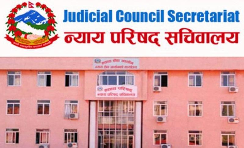 न्यायधीश नियुक्ति गर्न बसेको बैठक निष्कर्षविहीन