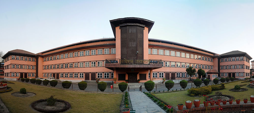 नेकपा नामको फैसला सर्यो, आज देशभरका अदालत बिदा