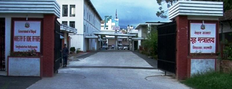 गृह मन्त्रालयले गर्यो ३१ सिडियोको सरुवा, को–कहाँ पुगे ?