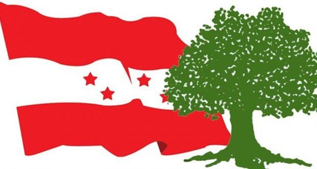कांग्रेसले मंसिर २९ गते सरकारविरुद्ध देशव्यापी प्रदर्शन गर्ने निर्णय
