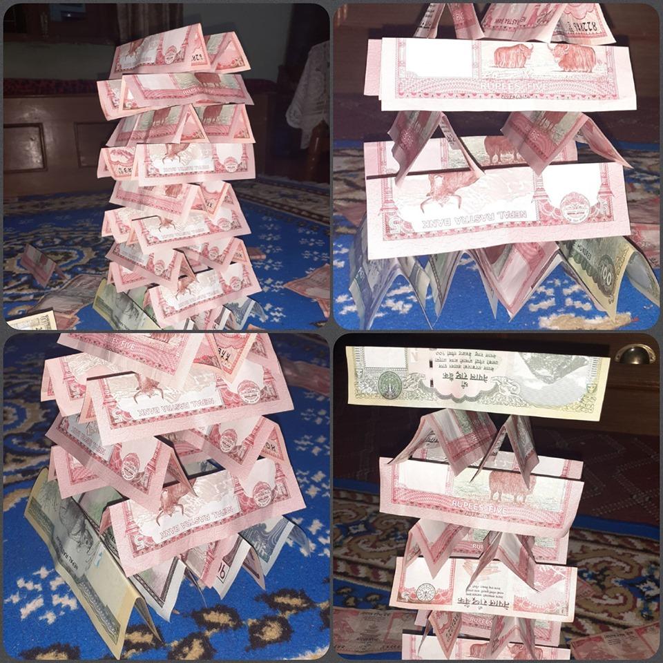 पैसाको घर