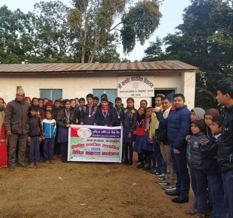 राष्ट्रिय वाणिज्य बैंक गल्याङ्बजार शाखाद्वारा वित्तीय साक्षरता कार्यक्रम