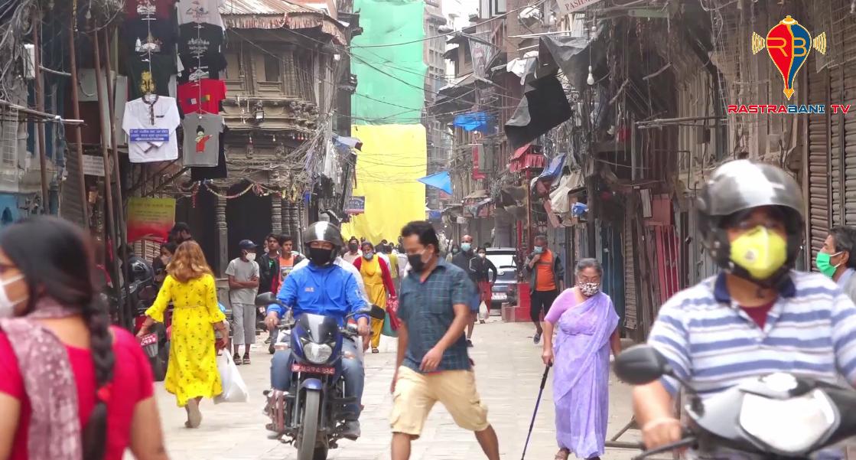 'लकडाउन'को ७३ औं दिन, काठमाडौंमा बढ्यो सवारी चाप (फाेटाे/भिडियो)