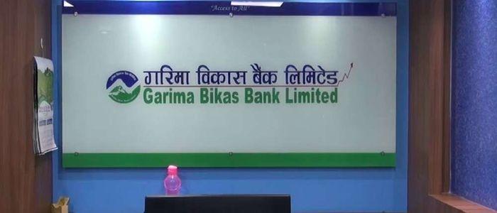 गरिमा विकास बैंकद्वारा सवारी कर्जामा असार महिनाको ब्याज छुट