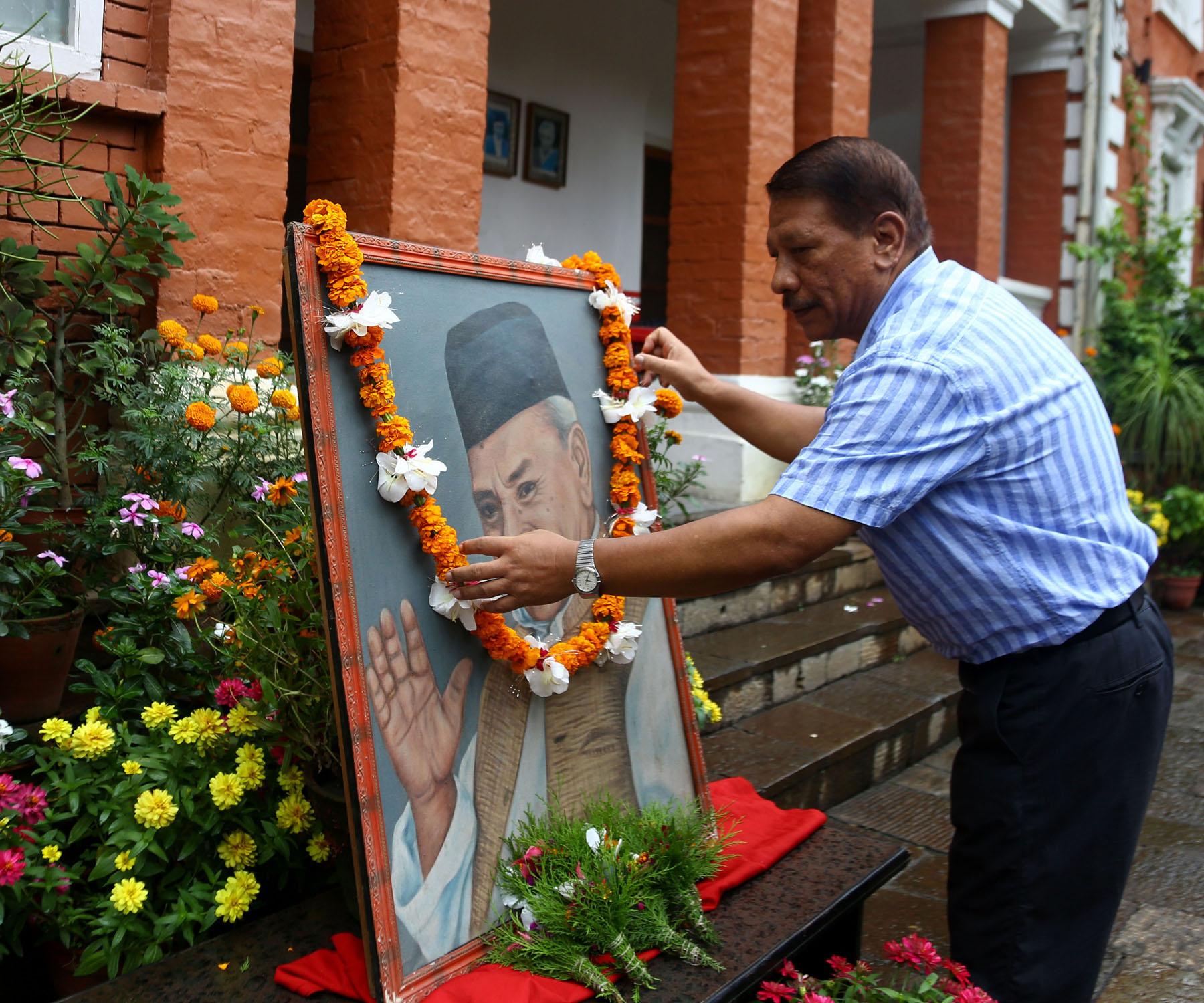 सिद्धान्त र आदर्शको राजनीतिबाट देश र जनताको हित हुन्छ : नेता सिंह