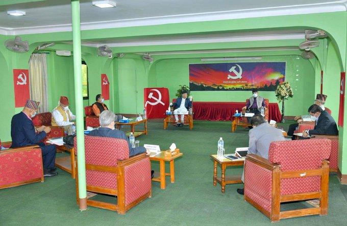 नेकपा सचिवालय बैठक : मन्त्रिमण्डल पुनर्गठनबारे छलफल