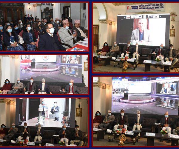 राष्ट्रिय वाणिज्य बैंकको ५६ औं वार्षिकोत्सव कार्यक्रम भर्चुअल माध्यमबाट सम्पन्न