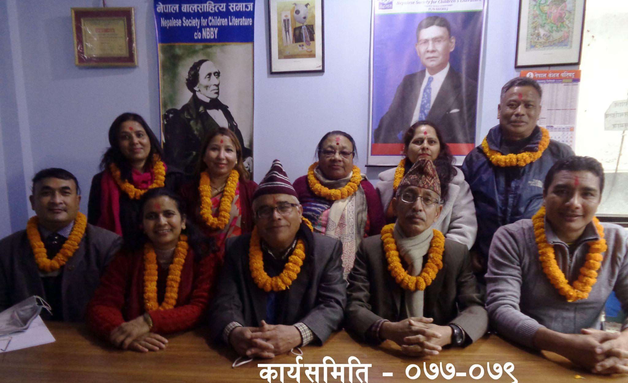 नेपाल बालसाहित्य समाजको नयाँ कार्यसमिति हस्तान्तरण