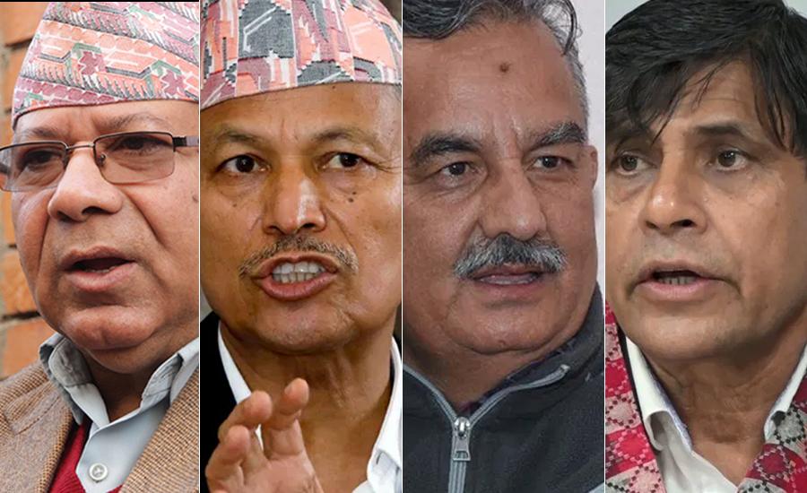 एमाले स्थायी कमिटी बैठक : चार नेतामाथि गरिएको कारबाही फिर्ता लिने निर्णय