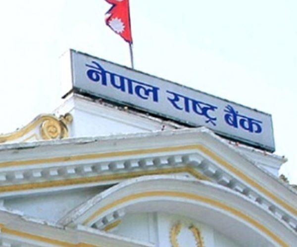 बैंकिङ सिष्टम ह्याक प्रकरण : नेपाल राष्ट्र बैंक भन्छ– डराउनुपर्दैन